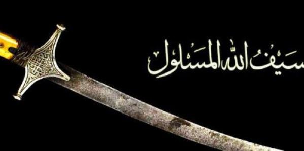 ما الحكمه من وفاة خالد بن الوليد على فراشه